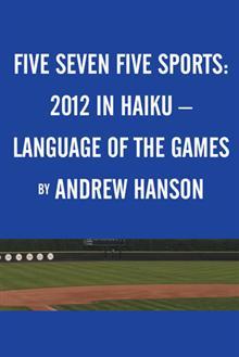 Andrew-Hanson-Cover1.jpg